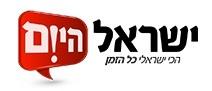 ישראל היום חשבונית אונליין דיגיטלית